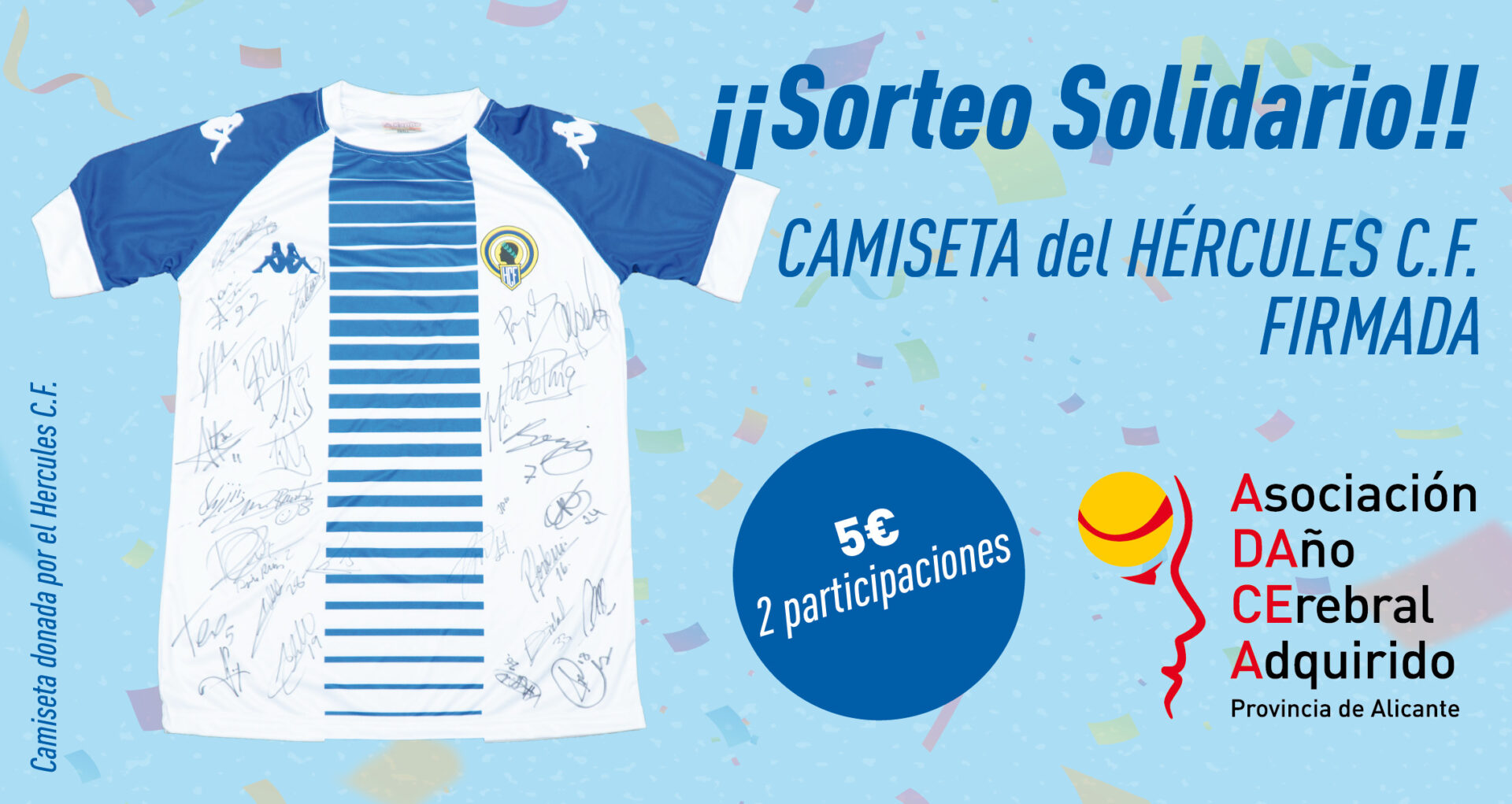 Sorteamos una camiseta del Hércules C.F. el próximo 17 de septiembre